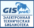 gisprofi.com